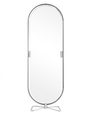 System123_mirror_front_STOR